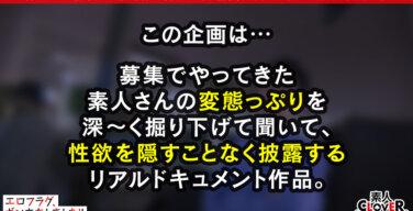 【エロフラグ、ギン立ちしました!#004】 前島絵菜
