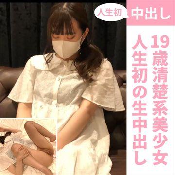 FC2-PPV-1966322 【無】19歳JD美少女、初の中出し&アナル
