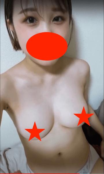 FC2-PPV-2055246 【ビデオ通話】Fカップ美巨乳大学生 らん・巨乳、パイパン、アナル丸出しでえっちな言葉を言ってくれる女の子
