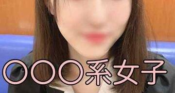 FC2-PPV-2197086 076(初撮)3月までLJKの東京生まれ〇〇〇系女子に孕ませ中出し&大量顔射(体液PTM × 美乳 × ポルチオ開発)