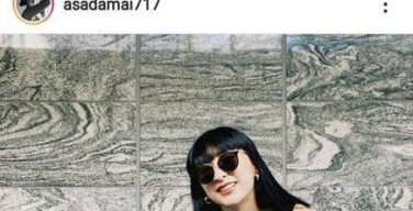 【最新画像】浅田舞(32)、インスタで自慢の爆乳を晒してしまう!