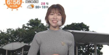 【朗報】お天気キャスター・阿部華也子ちゃん、おっぱいの形がくっきり出てるニットで朝からえちえち