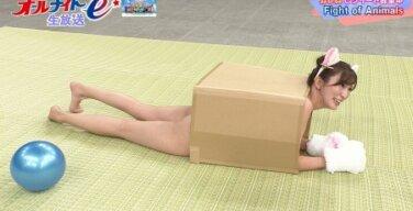 松嶋えいみ 9頭身ミラクル神ボディの全裸に見える罰ゲーム