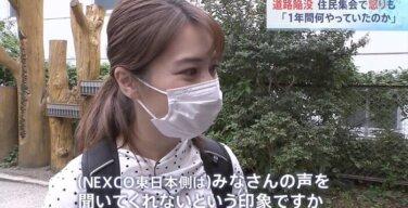 【画像】報道特集で皆川玲奈アナがおっぱいをアピールしてしまう