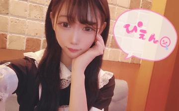 FC2-PPV-1471922 中◯し2連発の濃厚プレイ!!20才のくびれ最強スレンダー美女!!完全顔出し☆