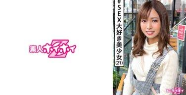 蓮(21) 素人ホイホイZ・素人・芸能人級美少女・オナニスト・キャラ良し・美少女・美乳・スレンダー・オナニー・顔射・ハメ撮り